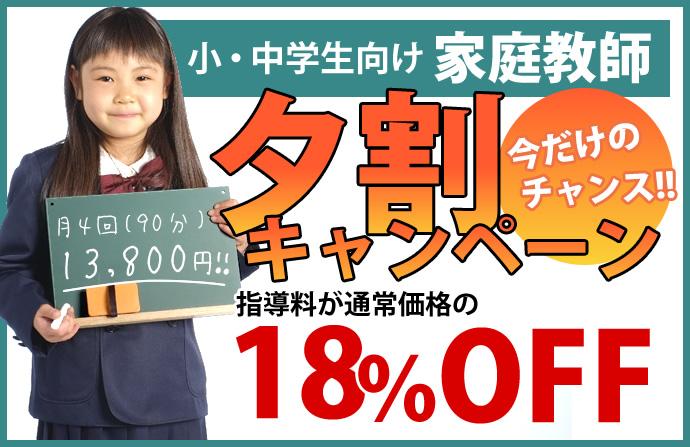 campaign_201401_b